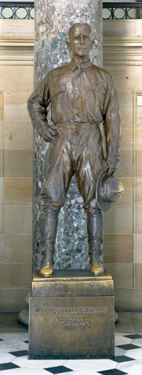 Greenway at Statuary Hall in Washington, DC