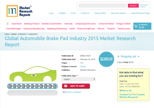 Global Automobile Brake Pad Industry 2015'