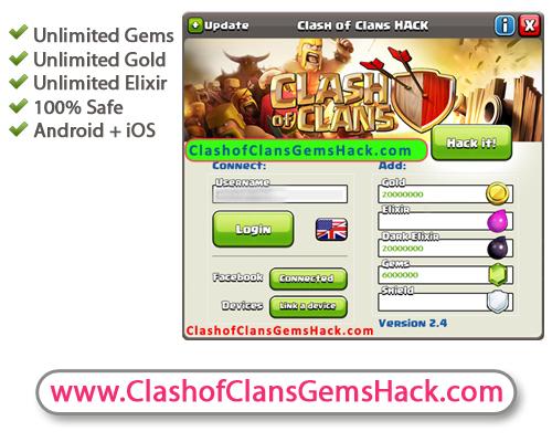 ClashofClansGemsHack'