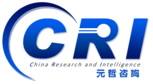 China Research and Intelligence'