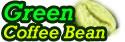 PureGreenCoffeeBeanExtract.us'