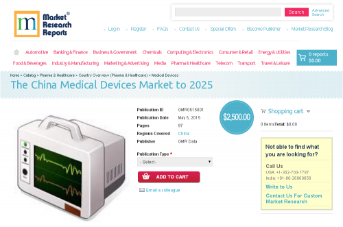 The China Medical Devices Market to 2025'
