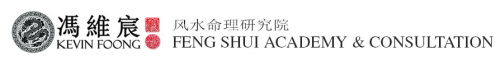 Company Logo For KevinFoongCG.com'
