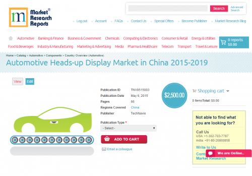 Automotive Heads-up Display Market in China 2015-2019'