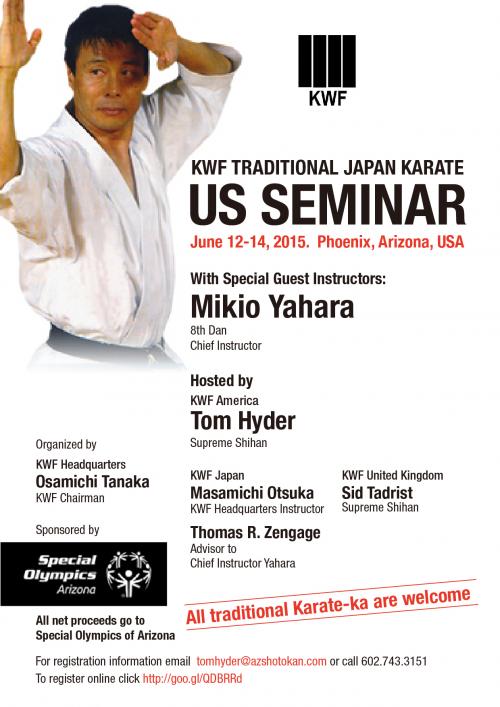KWF Traditional Japanese Karate: First US Seminar'