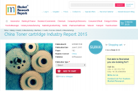 China Toner cartridge Industry Report 2015