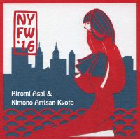 Kimono Hiro Inc. Logo