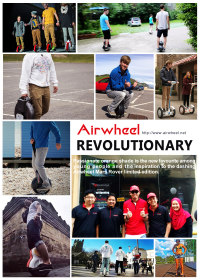 Airwheel Technology Holding (USA) Co., Ltd.