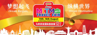MITM Travel Fair 2015