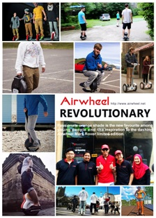 Airwheel Technology Holding (USA) Co., Ltd'