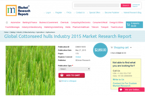 Global Cottonseed hulls Industry 2015'