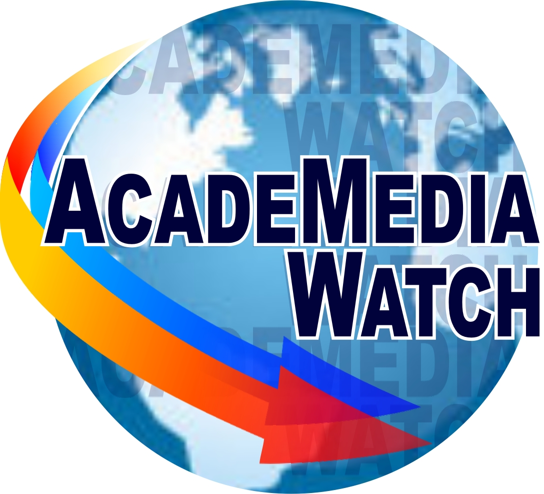 Acade Media Watch Logo