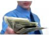 Pay-Day-Loan.com'