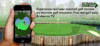 Experience famous courses'