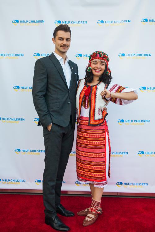 Help Children of Ukraine Foundation'