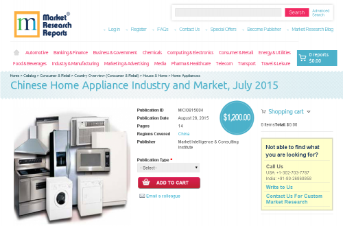 Chinese Home Appliance Industry and Market, July 2015'