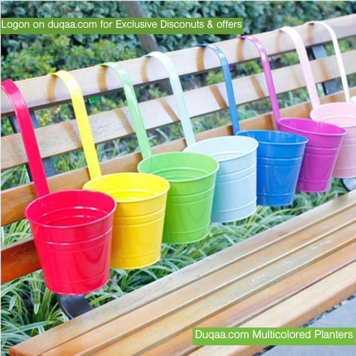 Duqaa Offers You Stunning Collection of Metal Planters'