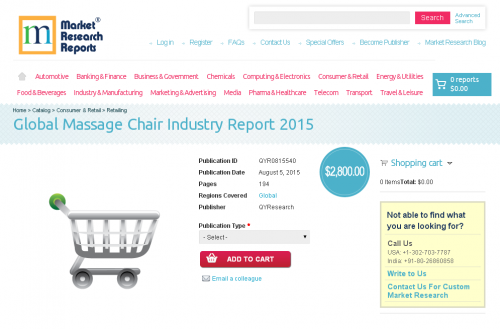 Global Massage Chair Industry Report 2015'