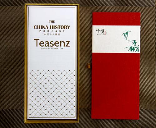 historic teas of China'