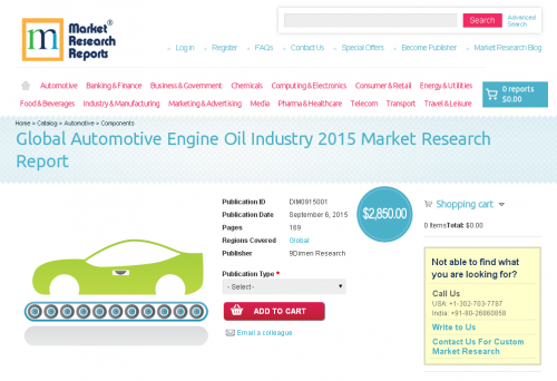 Global Automotive Engine Oil Industry 2015'