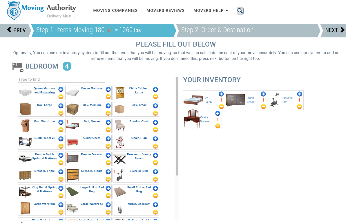 Inventory Tool