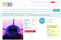 China Aircraft Tire Industry 2015