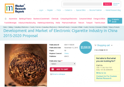Development and Market of Electronic Cigarette Industry'