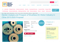 Market Analysis and Prospect of Brushless DC Motor Industry