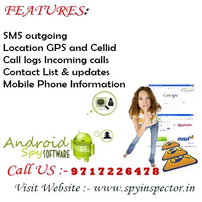 Spy Mobile Phone Software In Delhi'