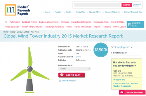 Global Wind Tower Industry 2015'