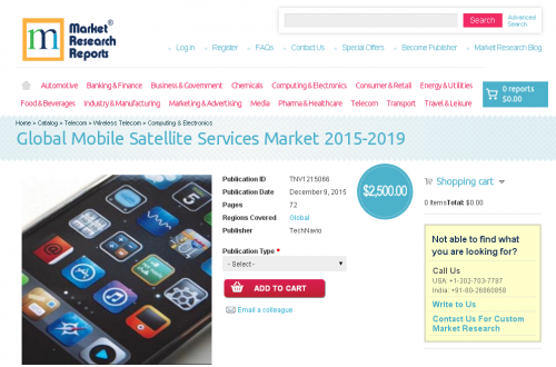 Global Mobile Satellite Services Market 2015 - 2019'