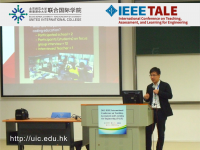 United International College hosts China's first I
