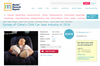 Survey of China's Child Car Seat Industry in 2016
