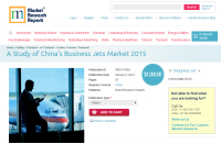 A Study of China's Business Jets Market 2015