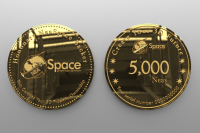 NeaSpace Ownership Coin